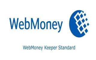 Webmoney là gì? Hướng dẫn tạo tài khoản Webmoney và sử dụng webmoney hiệu quả